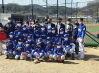 유소년 야구단 격려