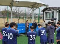 동호인 축구 대회